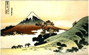 7-Fuji