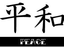 7-peace-japanese