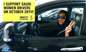 32-Amnesty-Poster