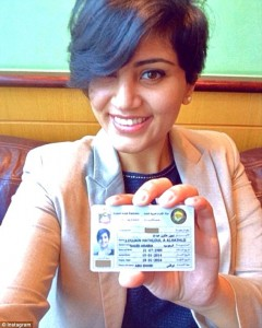 Hathloul with her UAE driver's license