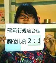 33-China-sign